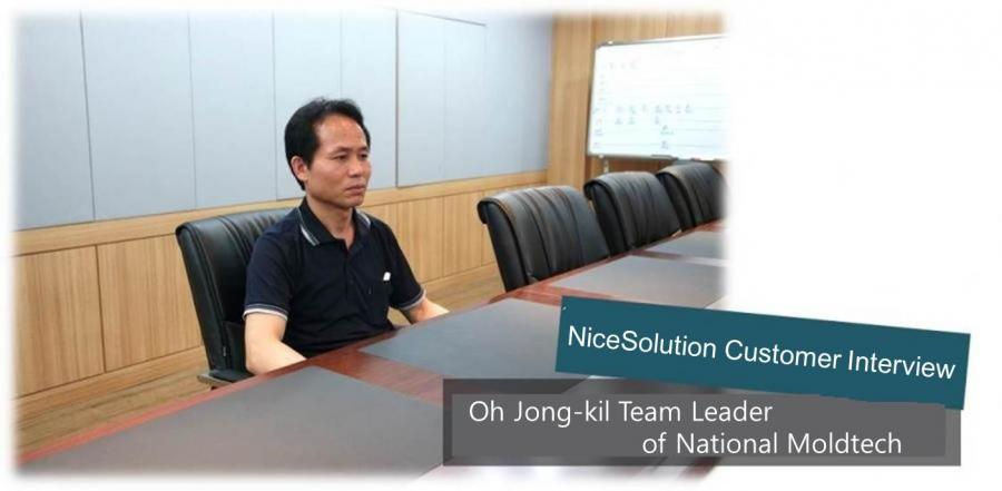 Customer Interview] National Mold Tech – Jongkil Oh, manager